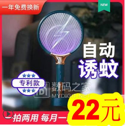 4聯開關4.9!電動沖牙