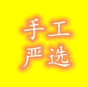 小青柑普洱茶5.9~~螺丝
