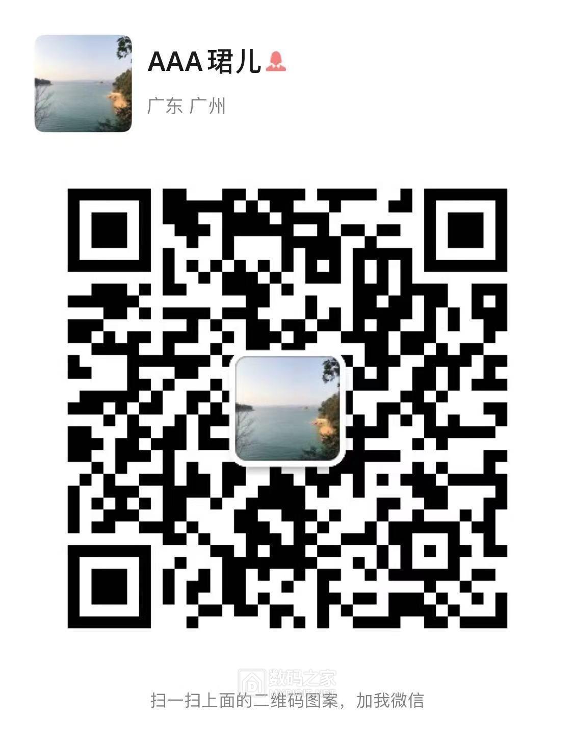 全新羅技M170定制Logo