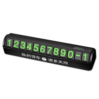 无线遥控开关24!3.9五支装!手机桌面支架6.9!led筒灯1.8!
