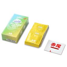 避孕套!0.03超薄螺纹颗粒避孕套50个19元,名流避孕套9等等