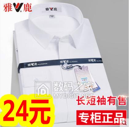 秋衣秋裤69,短袖衬衫2