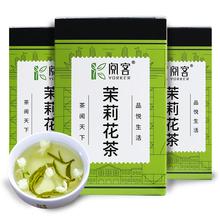 茶叶!茉莉花茶125g7.9