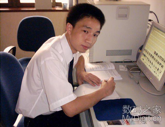 2005年夏天在办公室