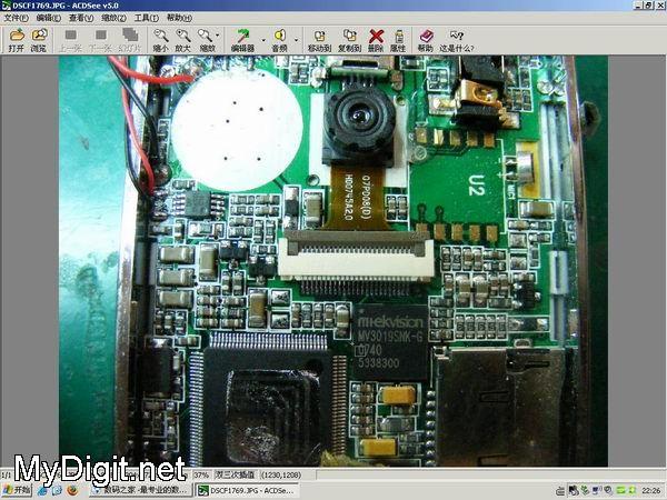 用ACDSee等软件处理图片方法简单教程(上传图片前的准备工作)