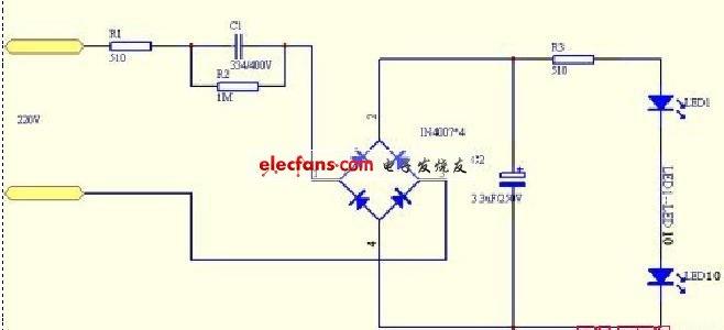 led照明灯具的实用电路图,该灯使用220v电源供电,220v交流电经c1降压