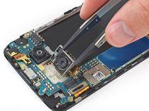 LG G5 ���