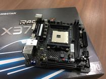 映泰领先发布首款AM4 ITX主板
