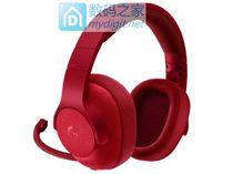 罗技G433 & G233好声音游戏耳机