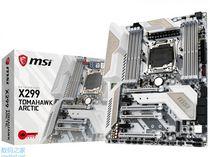 微星X299北极战斧主板预热发布