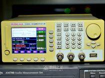 拆解数英DDS函数信号发生器